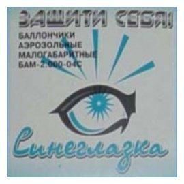 БАМ  Синеглазка 2.000-04С 13*50