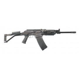 """Вепрь  """"Молот"""" ВПО-205-00 L430"""