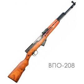 ВПО 208