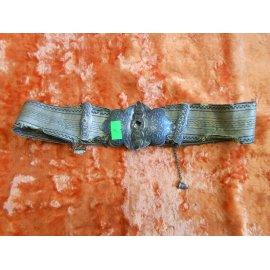 Наградной пояс, серебро на пряжке, Кавказ