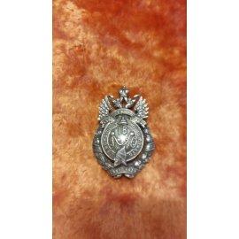 № 334 Полковой знак освободительной армии, серебро 298