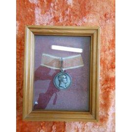 Шейная медаль За усердие, серебро, Николай 1 №279