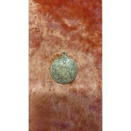 №321 Р Медаль временного правительства 302