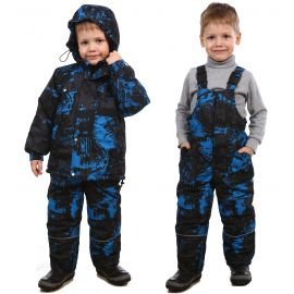 костюм детск.Морозко Duplex синий