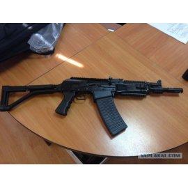 """Вепрь  """"Молот"""" ВПО-205-03 L305"""