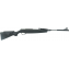 МР-512-44 Мурена винтовка пневматическая к4,5
