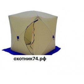 Палатка-КУБ  1-местная .размер 210см выс. 170см.