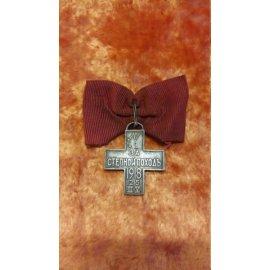 №139 Крест за степной поход 1918г Атаман Дутов 283