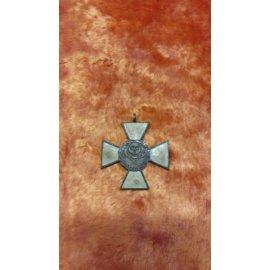 №144 Крест за Ледовый поход Белог.армии ген.Корнил 281