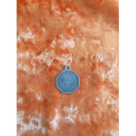 №291 Медаль За усердие восьмигранная 421