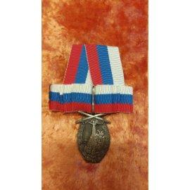 №330 Медаль за Дроздовский поход (Белая гвардия) 299