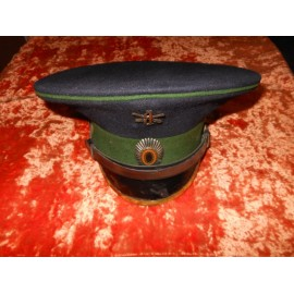 №433 Фуражка царская с георгиевской кокардой грен. 433