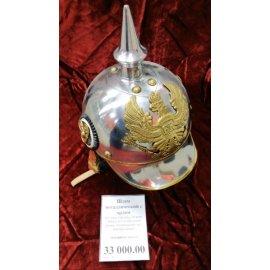 Шлем металлический с орлом 53