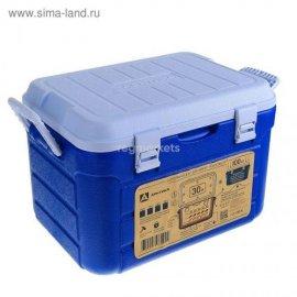 Изотермический контейнер 30 л синий (2000-30) Арктика